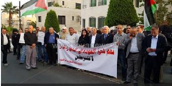 Araber empört, dass Britannien es ablehnt sich für die Balfour-Erklärung zu entschuldigen