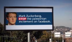 Video: `Herr Zuckerberg, stoppen Sie palästinensische Hasspropaganda auf Facebook!