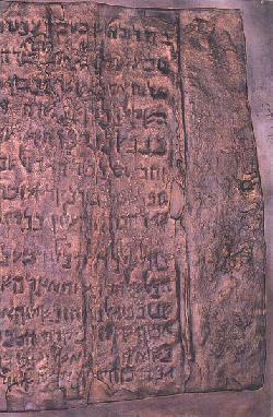 Die Schriftrollen vom Toten Meer gehören nicht Israel, sagt Deutschland
