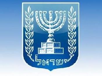 Netanyahu kündigt `dramatische Erklärung´ an