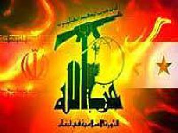 Hisbollah insgesamt in Deutschland verbieten