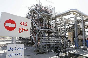 Verhindern, dass der Iran zur Atommacht wird