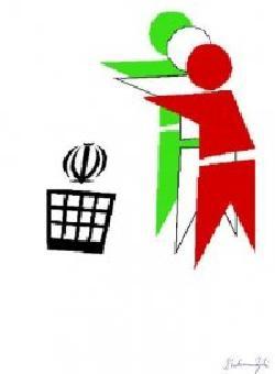 Iran: Verhandeln bis zur Bombe?