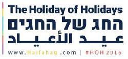 Das Fest der Feste in Haifa