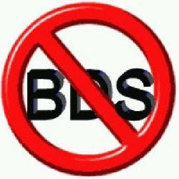 Keine Räume für die Bewerbung der antisemitischen BDS-Kampagne an der Universität Kassel