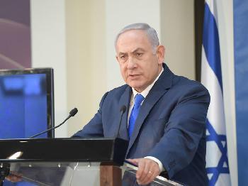 Premierminister Netanyahu zur Operation im Norden