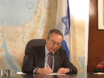 Moshe Arens verstorben