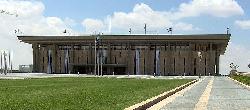 Die Knesset, Jerusalem [Video]