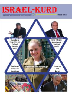 Holocaust-Gedenktag in Irakisch-Kurdistan