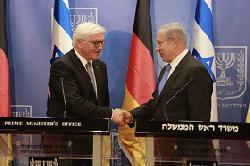 Antrittsbesuch: Bundespräsident Steinmeier in Israel