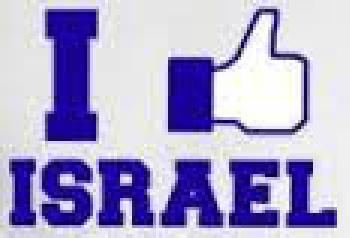 """Geschichte Israels"" in Wuppertal"