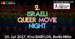 2. Israeli Queer Movie Night