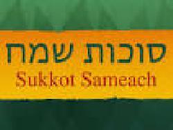 Heute Abend beginnt Sukkot - das achttägige Laubhüttenfest