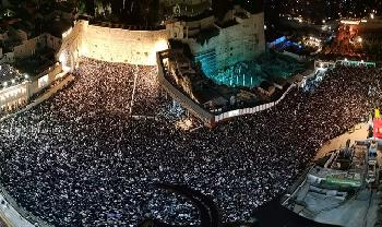 100.000 Juden beten an der Kotel in Jerusalem [Video]