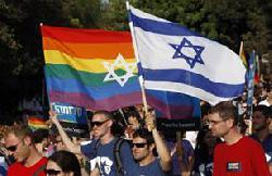 Regenbogen über Israel und Deutschland