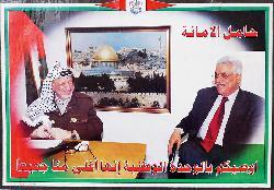 Palästinenser: Die Botschaft bleibt Nein und abermals Nein