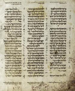 Codex von Aleppo ins UNESCO- Weltdokumentenerbe aufgenommen