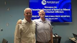 Israelische Trauma-Experten helfen nach Amoklauf an Highschool in Florida