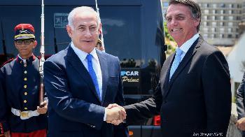 Brasiliens Präsident besucht Israel