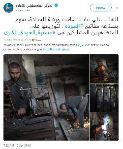 Schlüsselfrage, die zum jüngsten palästinensischen Propagandatrick zu stellen ist