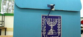 Newsticker Parlamentswahlen in Israel