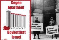 """Warum dieser europäische Boykott von Â""""SiedlungsproduktenÂ"""" eine richtig dumme Idee ist"""