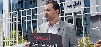 Tunesien: Schwuler Israelfreund Kandidat bei Präsidentenwahl