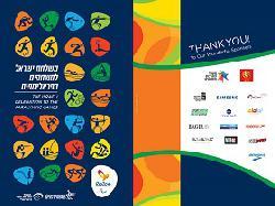 Israel bei den Paralympics
