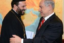 """Â""""Wir schützen das Leben mit unserem LebenÂ"""" - Arabische Christen in Israel"""