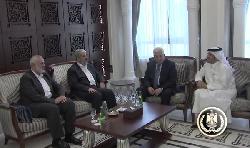 Palästinensische Autonomiebehörde - Zurück ins Bett mit der Hamas