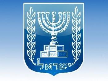 Mutmaßlicher Mörder von Givat Assaf und Ofra gefasst