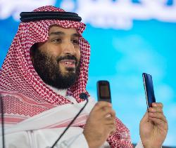 Wenn der saudische Kronprinz der ARD zu israelfreundlich ist