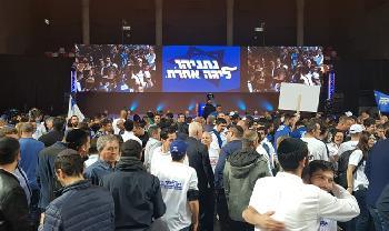 Israel: Netanyahu und Rechtsblock siegen klar bei Parlamentswahlen