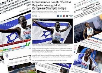 Gold für Israel bei Leichtathletik-EM [Video]