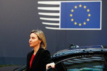 EU kann US-Sanktionen gegen Iran nicht neutralisieren