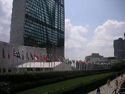 """Artikel 80 und die Anerkennung eines """"Palästinenserstaates"""" durch die UNO"""