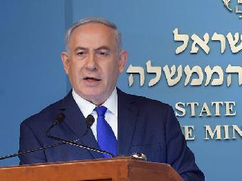 Stellungnahme zur IAEA-Sondersitzung zum Iran