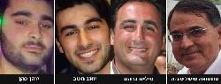Sechs (42%) jüdische Opfer in der Terrorwelle in ParisÂ… – Aber in deutschen Medien ist die jüdische Dimension NebensacheÂ… – Aufruf zur Auswanderung