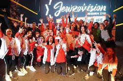 Sieger der Jewrovision [Video]
