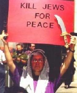 Menschenrecht Judenmord