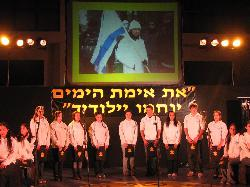 Yom HaSho´a - Gedenken an unsere jüdischen Schwestern & Brüder, Mitbürger und Freunde