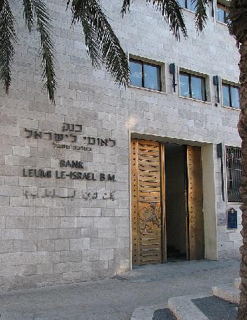Was die Israelboykott-Bewegung BDS nicht interessiert