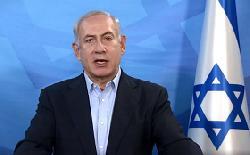 Premierminister Netanyahu zu den Ereignissen am Samstag