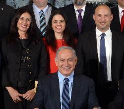 Netanyahu: `Wir haben keine Angst vor Neuwahlen´