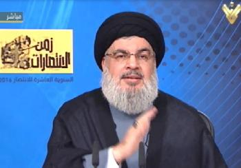 Hisbollah: Deutschland will Terrororganisation mit Kuschelkurs zähmen