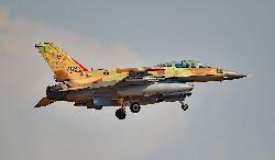 Luftschlag in Syrien traf iranischen Luftwaffenstützpunkt