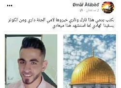 Ein offener Brief an Omad al-Abed