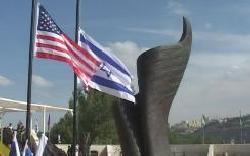 Jerusalem Monument des JNF für die Opfer des Terrorangriffs 9/11