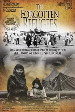 Veranstaltung: Die vergessenen Flüchtlinge