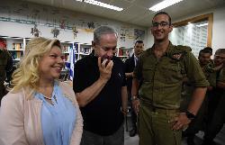 Netanjahu besucht Soldaten [Video]